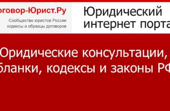 Статья 339.1 ГК РФ. Государственная регистрация и учет залога