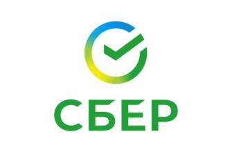 Кредит наличными под залог недвижимости от банков Ставрополя: условия, процентные ставки на 2021, онлайн заявка