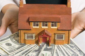 Кредиты от Совкомбанка с залогом в Казани – онлайн оформление потребительских кредитов в 2021 году