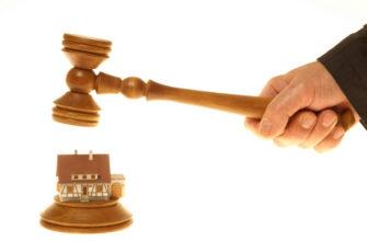 Что нужно знать при покупке квартиры с аукциона (торгов)