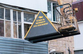 Что делать семье, если она не справилась с ипотекой и лишилась квартиры — Российская газета