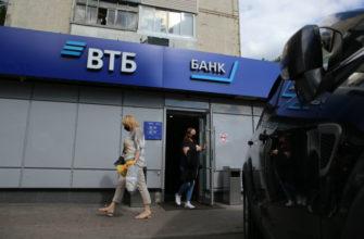 Ипотека «Залоговая недвижимость» банка «ВТБ» ставка от 8%: условия, ипотечный калькулятор