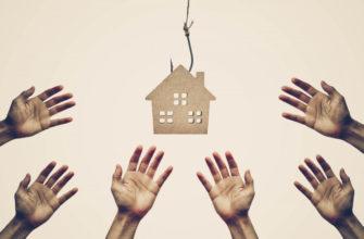 4 риска потерять деньги при заключении сделки с недвижимостью :: Жилье :: РБК Недвижимость