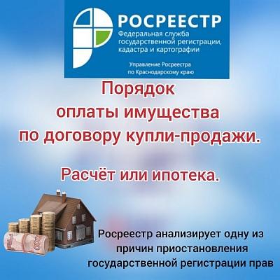 Залог товара до оплаты  Акты, образцы, формы, договоры   Консультант Плюс