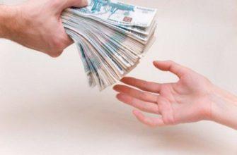 Кредит в Сбербанке России под залог дома: условия кредитования, ставки на 2021 год