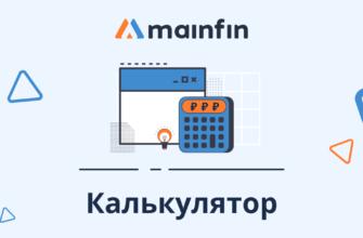 Тинькофф Банк кредит наличными онлайн заявка 💸 Взять потребительский кредит с одобрением онлайн и процентной ставкой от 6,9%