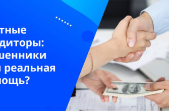 Взять частный займ в Санкт-Петербурге без предоплаты!