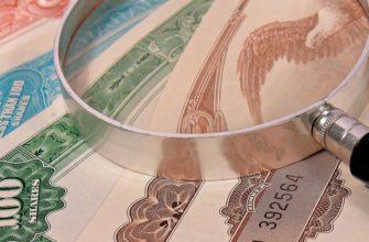 Вексельный кредит - порядок установления ссудного процента, виды и оформление  | Содружество