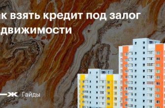 Страховой депозит при аренде квартиры - что это, когда необходимо платить страховой депозит и как он возвращается? - Retail-Realty