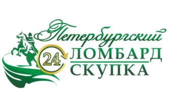 Скупка техники бу, продать технику сдать Санкт-Петербург, выкуп дорого