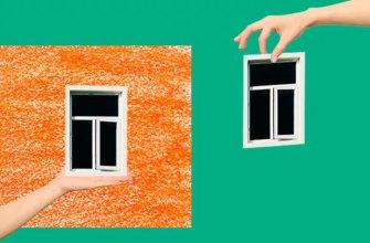 Инструкция: как продать «ипотечную» квартиру и купить новую