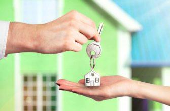 Как продать квартиру в ипотеке | Единая информационная система жилищного строительства