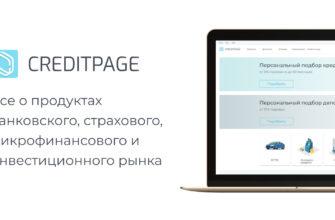 Автокредит-20 - Tenge Bank