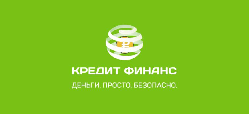 Кредиты под залог дома с участком в Екатеринбурге: 20 банков, где можно взять кредит под залог загородной недвижимости