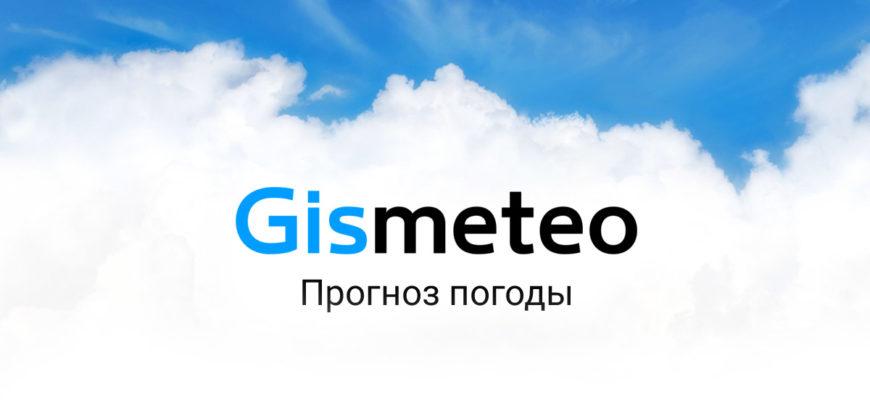 Погода в Залоге на неделю (Качугский район, Иркутская область, Россия) - Погода7