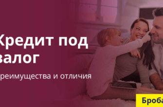 Энциклопедия решений. Обеспечение договора займа | ГАРАНТ