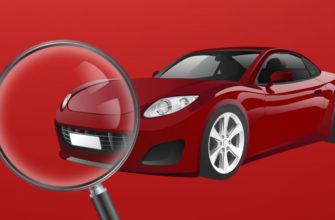 Покупка залогового авто: как оформить документы, если машина в залоге у банка
