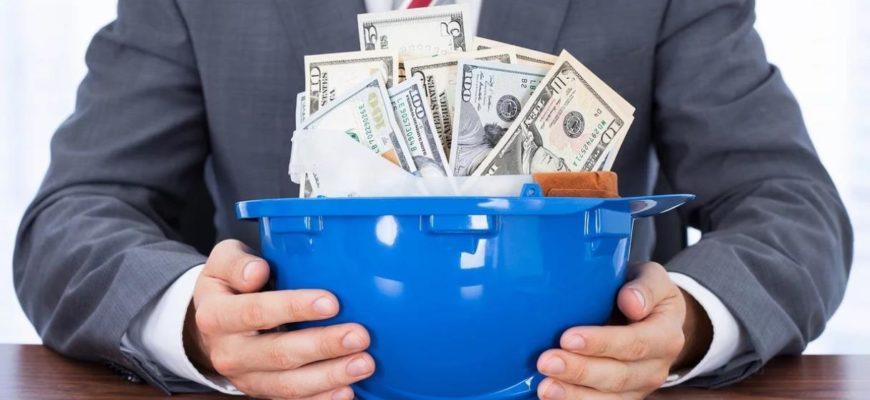 Взять кредит под залог недвижимости в Сбербанке России: условия на 2021 год, процентные ставки