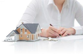 Кредиты под залог жилья: предложения банков в 2020 году: газета Недвижимость | kn.kz